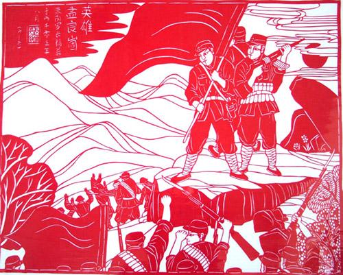 剪纸红旗步骤图片