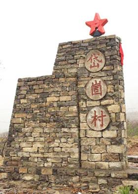 岱崮地貌:石头景墙,美丽乡村独特风景线